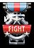 Battlefield Challenge Hero