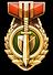 Regiment of Killers